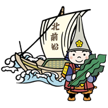 toshinaga_kitamae